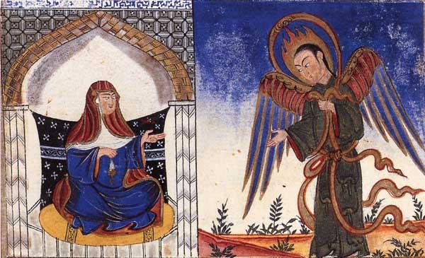 Manuscrit persan d'Al-Bîrûnî